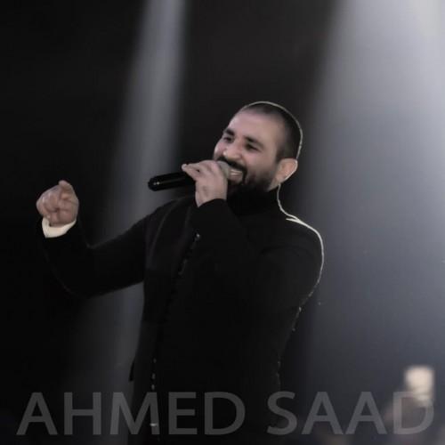 بهذه الكلمات عبر أحمد سعد عن سعادته بحفله الأول في دبي (فيديو)