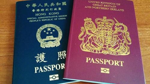 """بريطانيا تبدأ في إصدار جوازات سفر لا تحمل عبارة """" الاتحاد الأوروبي """""""