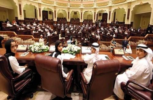 الأحد.. افتتاح مقر البرلمان العربي للطفل بالإمارات