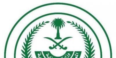شروط ورابط التسجيل على وظائف المركز الوطني للعمليات الأمنية 911 في السعودية