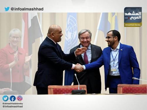 """115 يوماً على اتفاق السويد.. """"ثمرةٌ"""" حصدتها المليشيات وذاق اليمنيون مرها"""