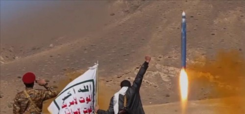 بنيران صديقه.. صاروخ باليستي حوثي يقتل 30 من المليشيات في صنعاء