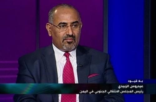 بث مباشر لحوار الرئيس الزبيدي مع قناة BBC