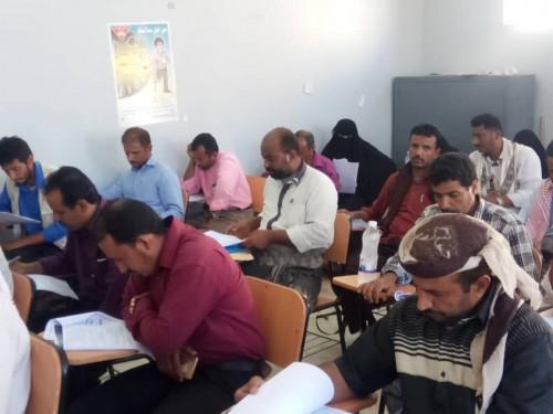اجتماع جديد في بيحان لمناقشة التحضير للامتحانات النهائية
