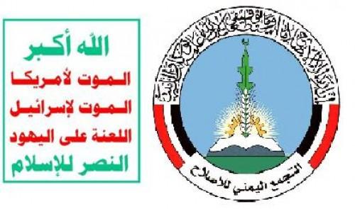 الهلالي: استسلام الإخوان أعطى للحوثيين القوة للهجوم