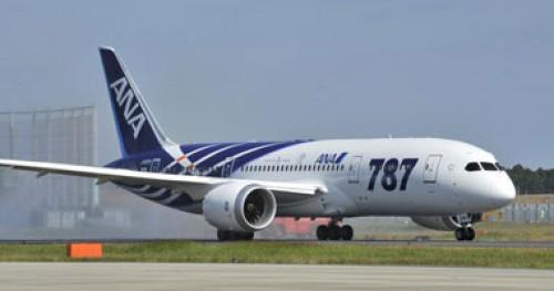 "لحظر تحليق ""بوينج 737 ماكس.. ""أمريكان أير لاينز"" تلغي راحلاتها حتى 5 يونيو"