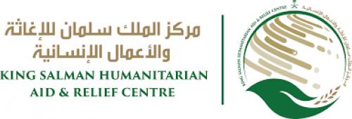 سلمان للإغاثة ينظم رحلة ترفيهية للأطفال اليمنيين المعاد تأهيلهم