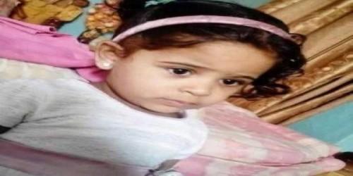 الإعدام للمتهمين في قضية مقتل الطفلة طيف الرفاعي