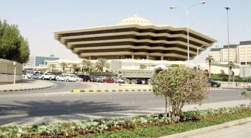 تنفيذ حكم القتل حداً على يمني الجنسية في منطقة عسير السعودية