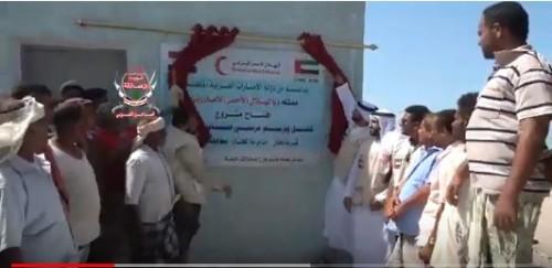 الهلال الإماراتي يفتتح مركز الإنزال السمكي في يختل بالمخا (فيديو)