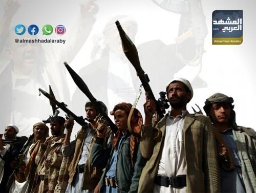 """مستودعات """"النار"""" الحوثية.. يدٌ تفجِّر وتقتل وأخرى تكذب وتتهم"""