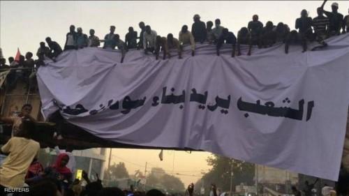ارتفاع قتلى اشتباكات اعتصام الخرطوم إلى 21 شخصًا من بينهم 5 عسكريين