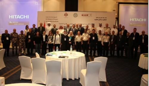 ملتقى بالقاهرة لتعزيز جودة التعليم الجامعي في عدة دول بينها اليمن