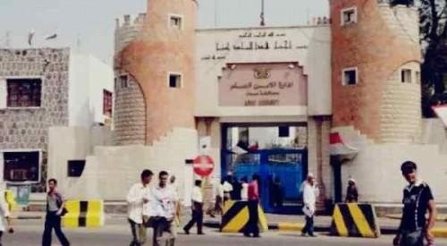 أمن عدن يصدر بيانا يوضح حقيقة الأحداث الأخيرة التي شهدتها العاصمة