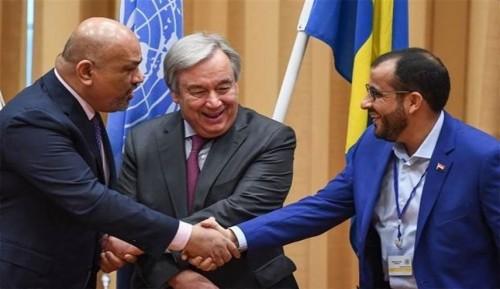 مندوبو دول التحالف في رسالة ثلاثية لمجلس الأمن: لابد من تنفيذ اتفاقية ستوكهولم