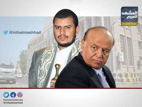 اقتصاد اليمن.. أسيرٌ في قفص العدوان الحوثي والفساد الحكومي