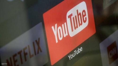 """%25 زيادة في سعر الاشتراك الشهري لخدمة """"يوتيوب تي في"""""""