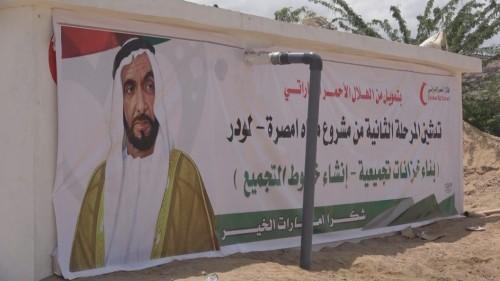 بدعم إماراتي.. افتتاح المرحلة الثانية من مشروع مياه لودر بمحافظة أبين