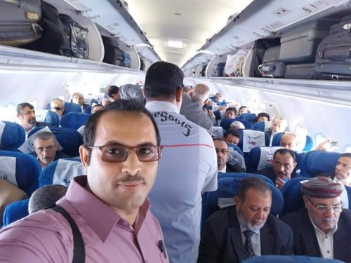 شاهد.. أعضاء البرلمان اليمني  يتوجهون من القاهرة إلى سيئون