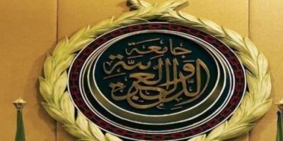 جامعة الدول العربية: نأمل في أن يتوافق أهل السودان على ما فيه مصلحة البلاد