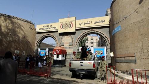 عاجل..وصول 141 نائبا إلى مقر جلسة البرلمان اليمني في سيئون