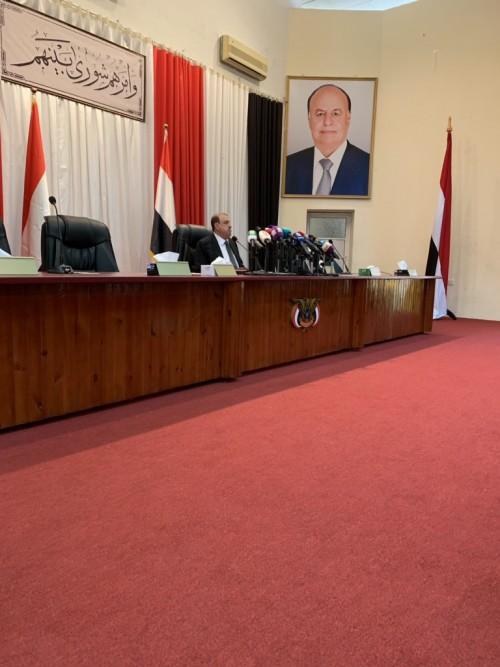 عاجل ..انتخاب سلطان البركاني رئيسا لمجلس النواب اليمني