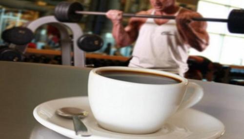 دراسة حديثة: الكافيين يعزز السرعة والطاقة أثناء ممارسة التمارين الرياضية