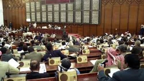 البحرين تعلق على انعقاد مجلس النواب اليمني