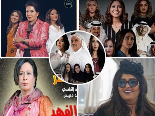 قائمة بمسلسلات رمضان 2019 الخليجية وقنوات عرضها