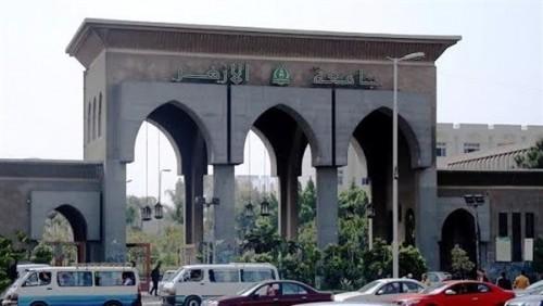 أول تعليق من الدكتور على قرار فصله في واقعة جامعة الازهر بالقاهرة