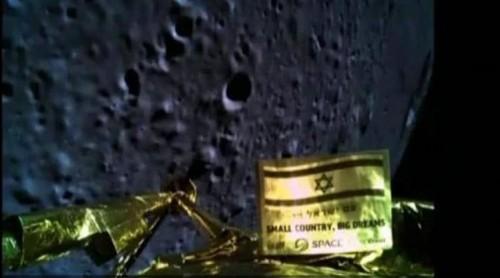 """إسرائيل تسعى لإطلاق """"بيريشيت2"""""""