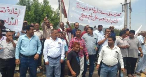 موظفو شركة النفط اليمنية يحتجون أمام بوابة مصافي عدن بمديرية البريقة