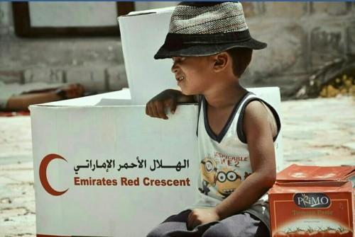 مساعدات الإمارات الإنسانية تحيي أمال اليمنيين في الحياة من جديد