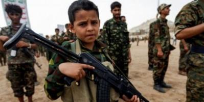 عاجل...التحالف: مليشيات الحوثي تخترق القانون الدولي وتجند الأطفال