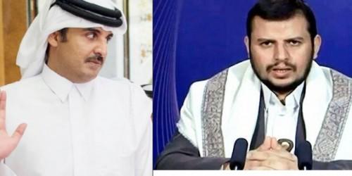 مخططات قطر التخريبية باليمن.. دعم مباشر للحوثي وانتقام علني من التحالف