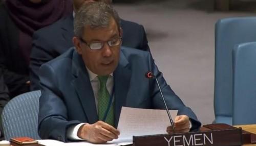 مندوب اليمن في الأمم المتحدة: مليشيا الحوثي دأبت على خداع وتضليل المجتمع الدولي