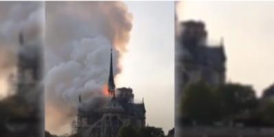 انهيار سقف كاتدرائية نوتردام في باريس بالكامل