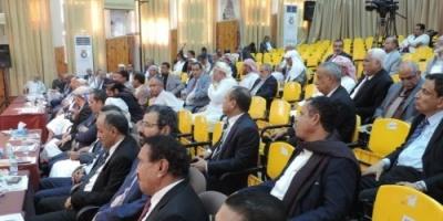 مجلس النواب اليمني يواجه خيانة الإصلاح وطائرات الحوثي المسيرة