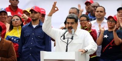 خارجية فنزويلا: العقوبات التي فرضتها كندا على مسئولينا غير قانونية