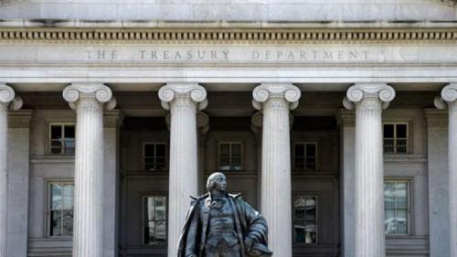 الخزانة الأمريكية تفرض غرامة 300 مليون دولار على مصرف إيطالي بسبب إيران
