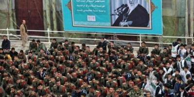 رسميًا الحرس الثوري الإيراني منظمة إرهابية