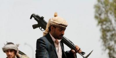 الخارجية اليمنية: الميليشيات الحوثية تتعمد إفشال المشاورات