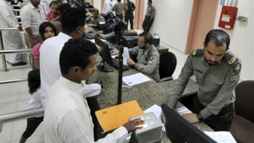 البرلمان يوجه خطابا للسعودية بشأن العمالة اليمنية