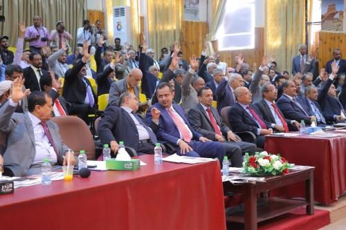 مجلس النواب يقر الموازنة العامة للدولة لعام 2019م