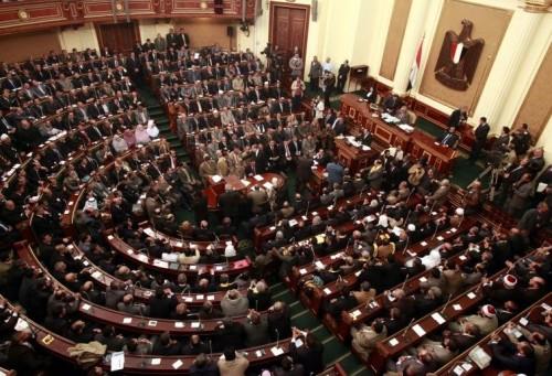 البرلمان المصري يصوت نهائيًا بشأن التعديلات الدستورية