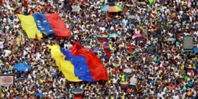 الهلال الأحمر: وصول اول دفعة من المساعدات لفنزويلا