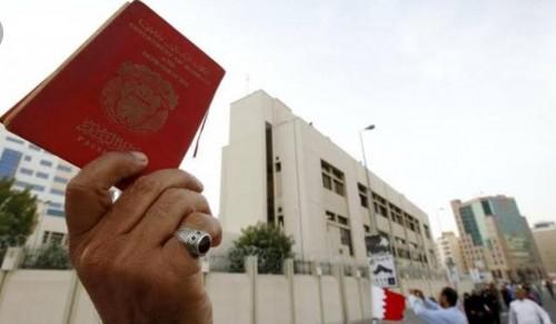 البحرين: حكم قضائى بإسقاط جنسية 138 شخصا بتهمة الإرهاب