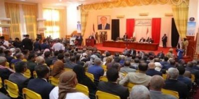 البرلمان اليمني يطالب الحكومة بقطع العلاقات مع الدول الداعمة للحوثي
