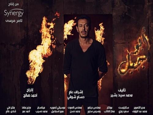 """التونسية عائشة بن أحمد تنشر صورة جديدة من كواليس """" أبو جبل """""""