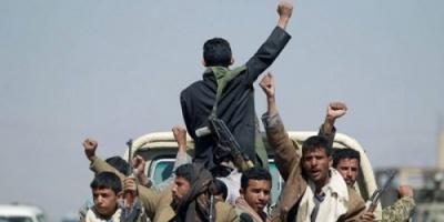 لجنة من مهربي الأسلحة وتجار المخدرات لاختيار المحافظين الحوثيين